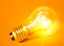 Новости: Стоимость электроэнергии будет зависеть откачества