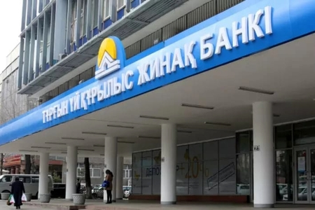 Новости: ЖССБК ответил депутатам-критикам