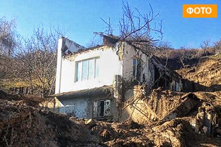 Новости: Оползень уничтожил дом вАлматы