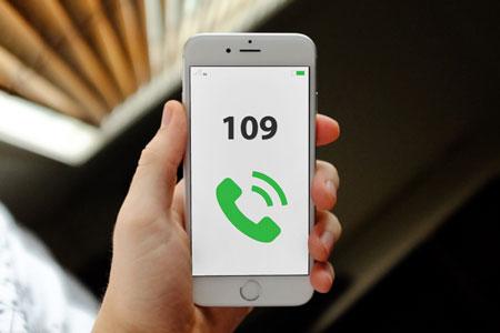 Новости: Позвонить вполицию или скорую вАстане можно будет по109