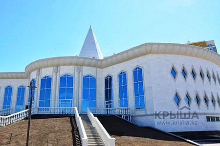 Новости: В Астане продаются Дворцы бракосочетания