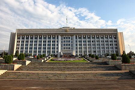 Новости: В акимате Алматы упразднят несколько управлений
