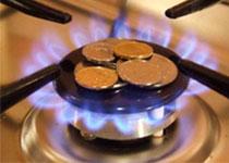 Новости: Газ погосценам