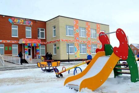 Новости: Столицу застраивают детсадами и больницами