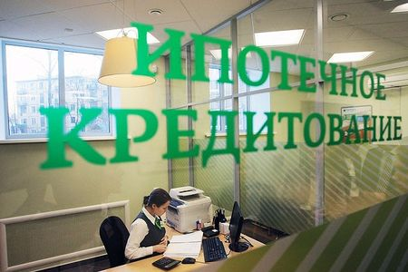 Новости: В Казахстане условия по ипотеке могут измениться
