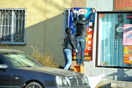 Новости: Бизнесменам мешают стены