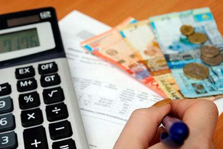 Новости: Как подать заявку наотсрочку коммунальных платежей вАлматы