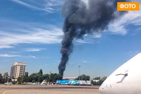Новости: Возле алматинского аэропорта горели склады