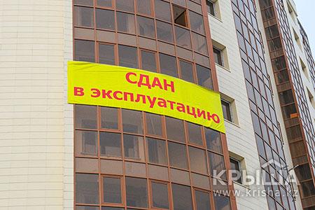 Новости: Топ-7 самых дешёвых квартир вновостройках Алматы, которыесдадут в2017 году
