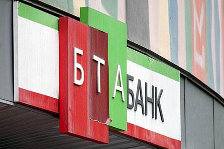 Новости: Сянваря 2019 года начнётся реализация квартир иучастковБТАБанка