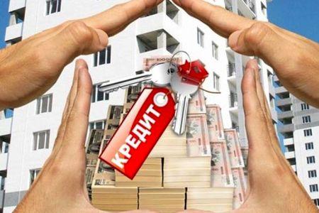 Новости: Займы от ЖССБК: спрос увеличивается