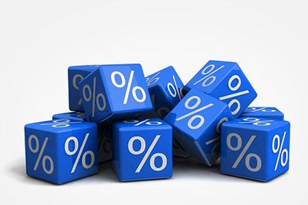 Новости: Нацбанк решил неменять базовую ставку
