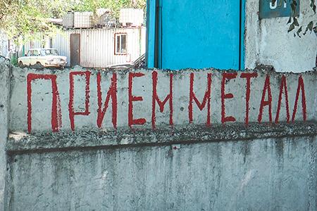 Новости: В Алматы задержали серийного вора канализационных люков