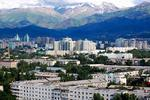 Новости: В Алматы объявлен режим экономии