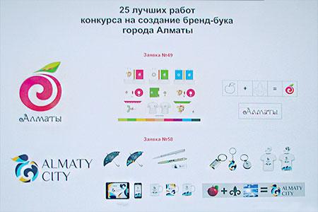 Новости: Брэнд-бук Алматы будут выбирать всем Казахстаном