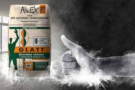 Статьи: AlinEX: вечный бренд из Казахстана