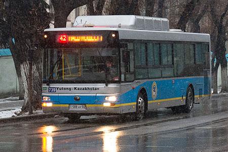 Новости: Уобщественного транспорта Алматы появился свойсайт