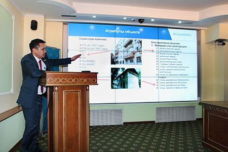 Новости: КазНИИСА: в Алматы 812 домов расположены взоне тектоническихразломов