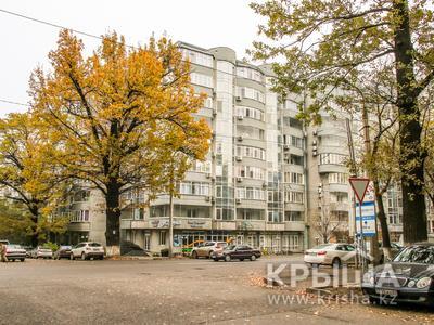 Жилой комплекс Элит-1 на Зенкова в Медеуский р-н