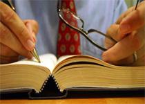 Статьи: Готовятся изменения в жилищное законодательство