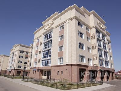 Жилой комплекс Family Town в Астана