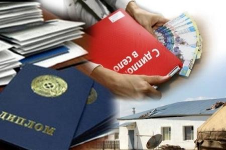 Новости: Кредит на квартиру как приложение к диплому