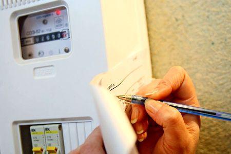 Новости: В Астане подешевеет электричество