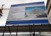 Новости: В Астане на месте старого рынка хотят построить паркинг