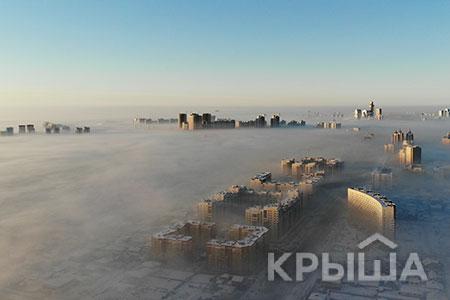 Новости: Астану накрыл сильнейший смог