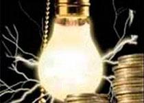 Новости: Электроэнергия вУральске может подорожать