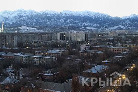 Новости: КСК исервисные компании Алматы начнут работать по-новому