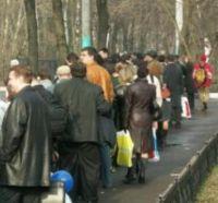 Новости: Департамент жилья уже выдал 26000 талонов!