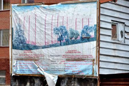 Статьи: На рынке недвижимости продолжают работать сомнительные застройщики