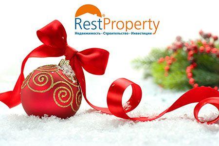 Статьи: Апартаменты вТурции плюс большой новогодний подарок отRestProperty!