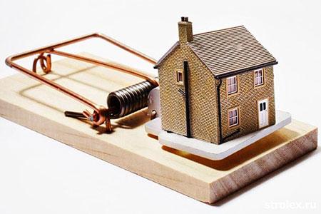 Новости: Как проверить жильё на обременение?