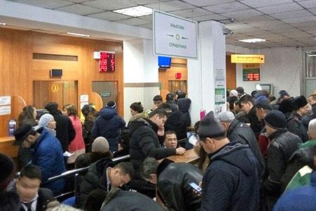 Новости: В ЦОНах приостановили временную регистрацию