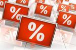 Новости: Нацбанк снизил базовую ставку