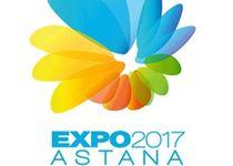 Новости: Строительство городка EXPO-2017 может начаться уже весной