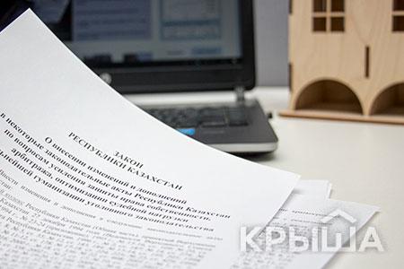 Статьи: Ипотека, наследство, снос: что изменится в2019году