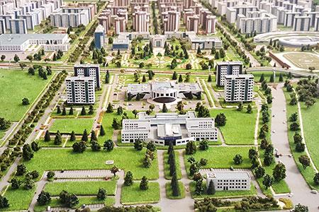 Новости: В Алматы появится новый район элитной застройки