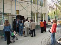 Статьи: Где оформить право собственности на жилье?