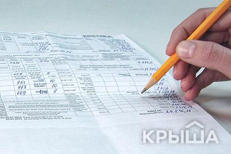 Статьи: Изучаем квитанцию: за что мы платим?