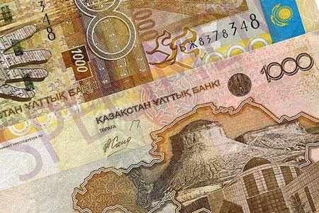 Новости: Нацбанк напомнил, когда 1000 тенге старого образца выйдетизобращения