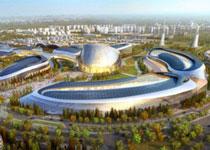 Новости: К EXPO в Астане построят самодостаточный район