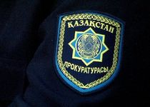 Новости: В Алматы владельцу участка не дали озолотиться