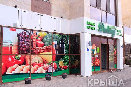 Новости: Загод вРК подорожала аренда магазинов, аптек икафе