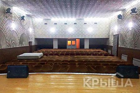 Новости: Дом культуры вАлматы выставлен напродажу