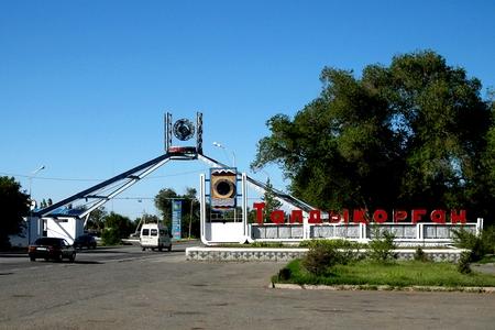 Новости: В Талдыкоргане установят гигантскую стелу (фото)
