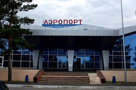 Новости: Международный аэропорт Костаная выставлен напродажу