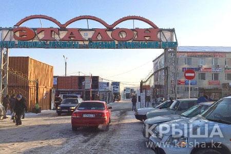 Новости: В Астане выставлен на торги единственный строительный рынок